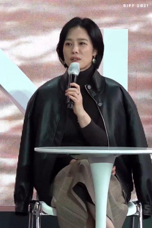 사진=부산국제영화제 오픈토크 생중계 캡처