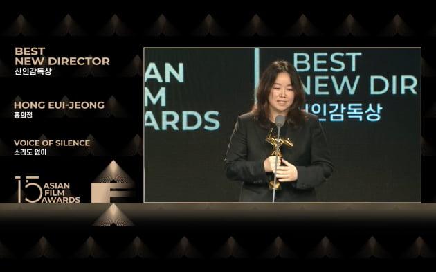 [BIFF] 유아인·아오이유우, 아시아필름어워즈 주연상…이병헌, 아시아영화엑설런스상 [종합]