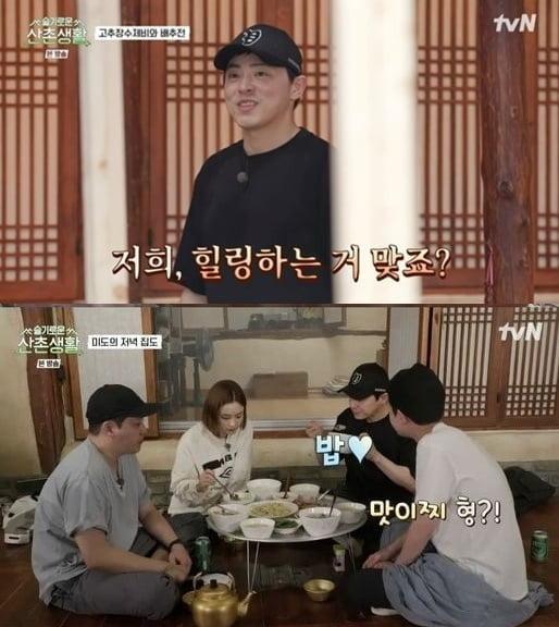 '슬기로운 산촌생활' 1회/ 사진=tvN 캡처