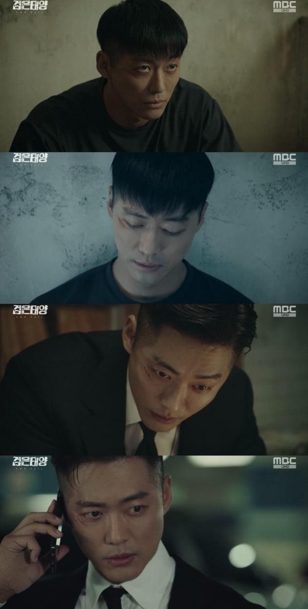 '검은태양' 남궁민./ 사진=MBC 방송화면