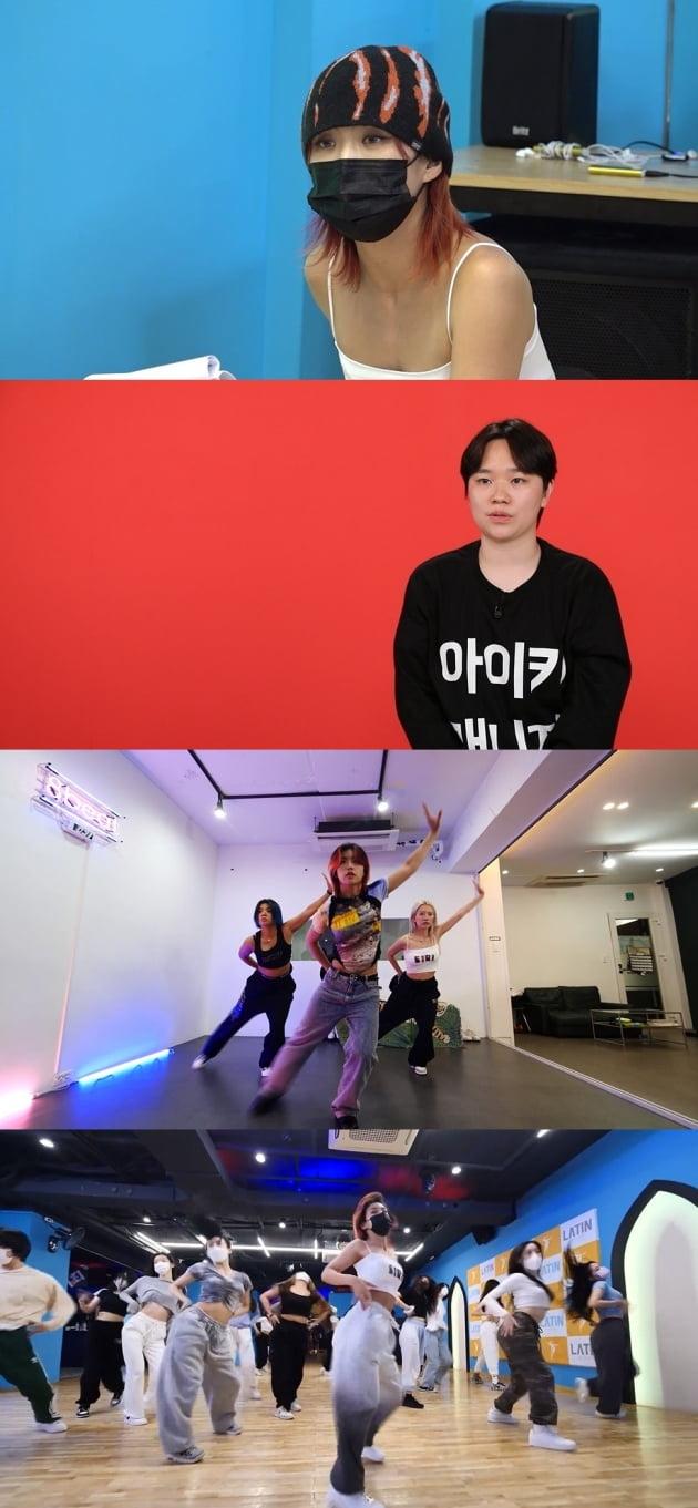 '전참시' 아이키/ 사진=MBC  제공
