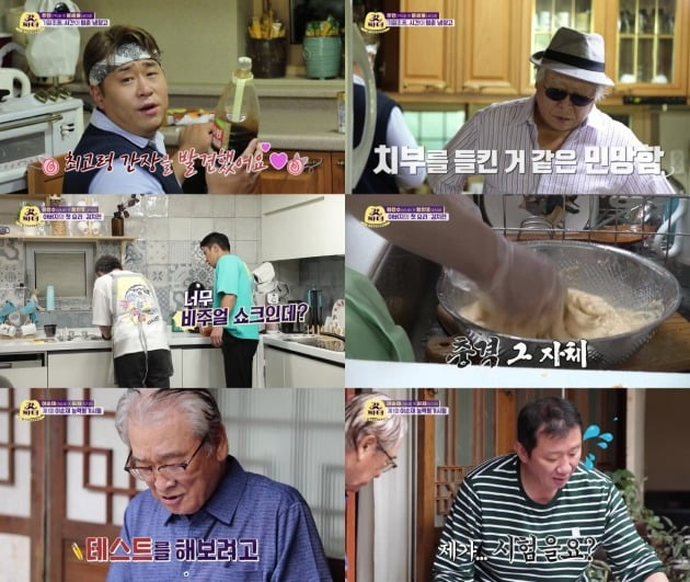 사진제공= KBS2 '갓파더'