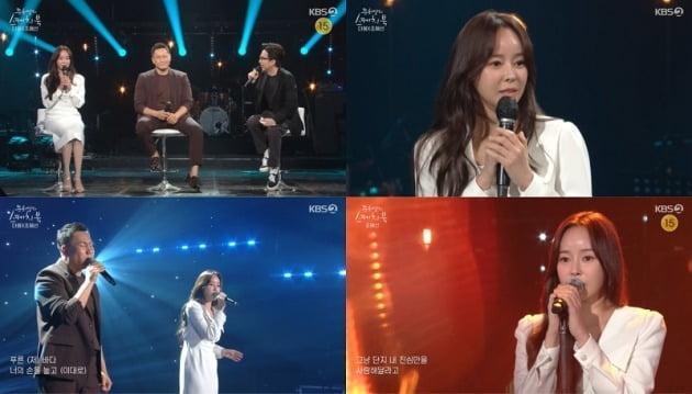 사진=KBS 2TV '유희열의 스케치북' 방송 화면 캡쳐