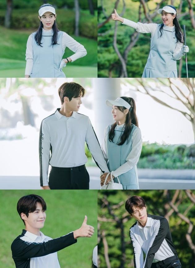 사진제공=tvN '갯마을 차차차'