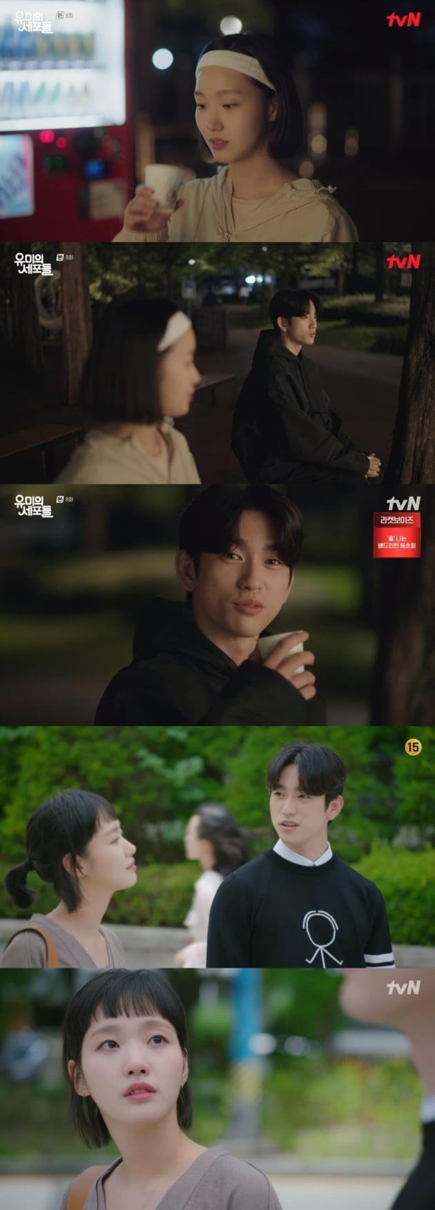 '유미의 세포들' / 사진 = tvN 영상 캡처