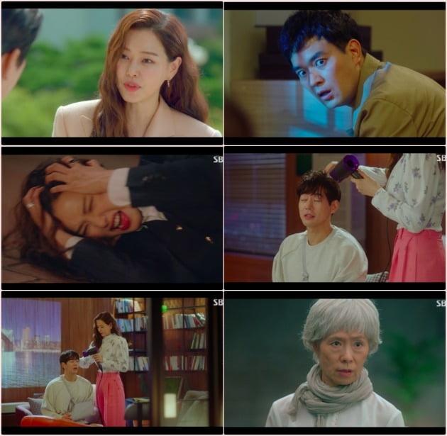 사진=SBS '원 더 우먼' 방송 화면 캡처