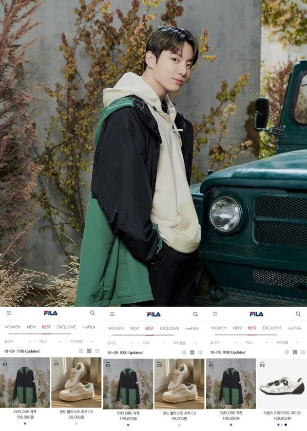 방탄소년단 정국 재킷, 실시간 베스트셀러 1위.. '정국 효과' 브랜드 파워