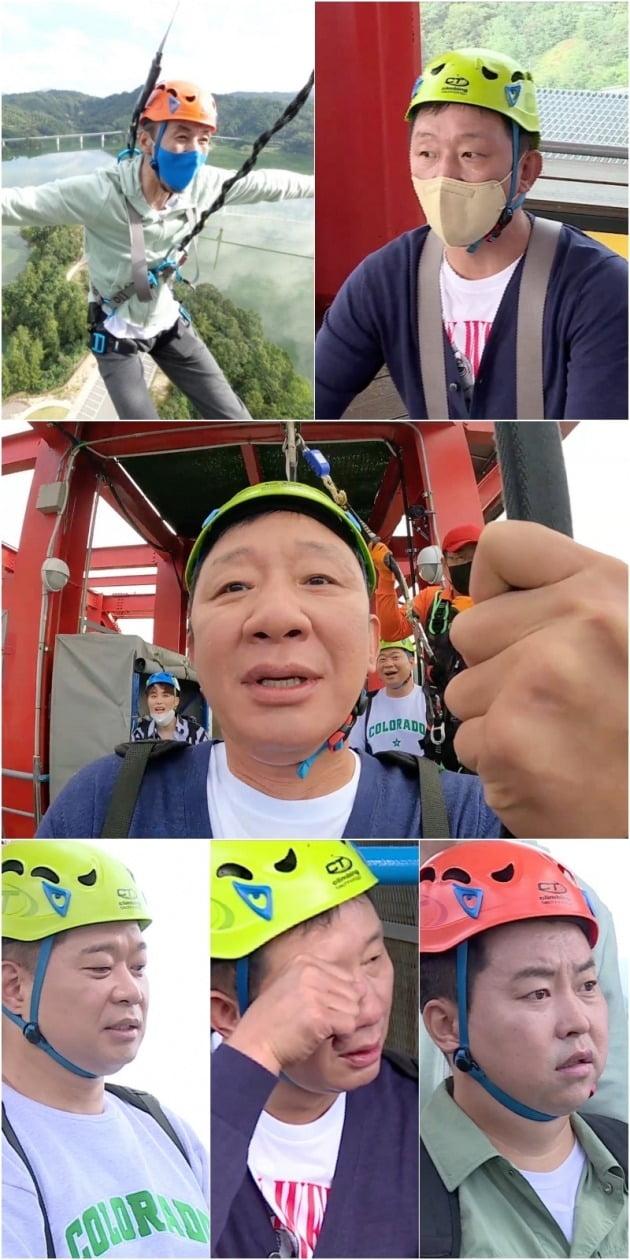 사진제공=KBS '사장님 귀는 당나귀 귀'