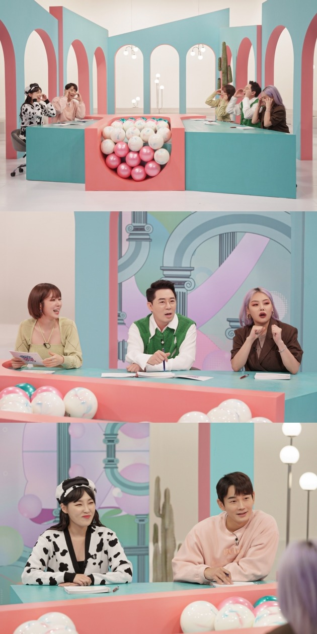 사진제공= MBC 에브리원 '끝내주는 연애'