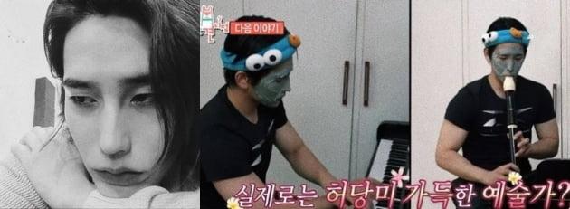 육준서 인스타그램