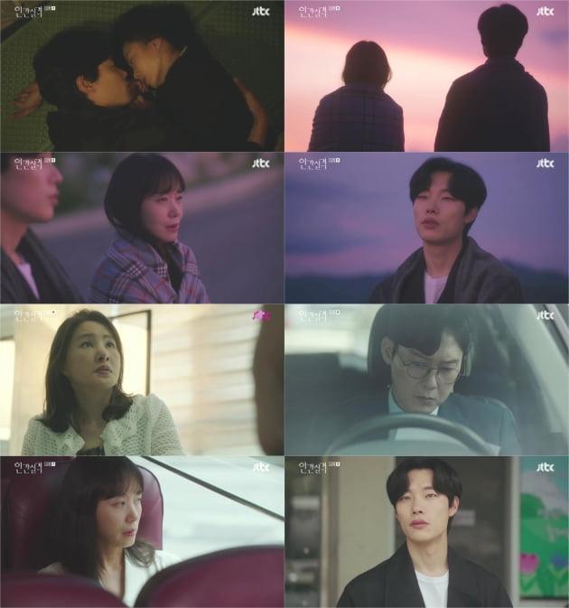 /사진=JTBC 10주년 특별기획 '인간실격' 방송화면