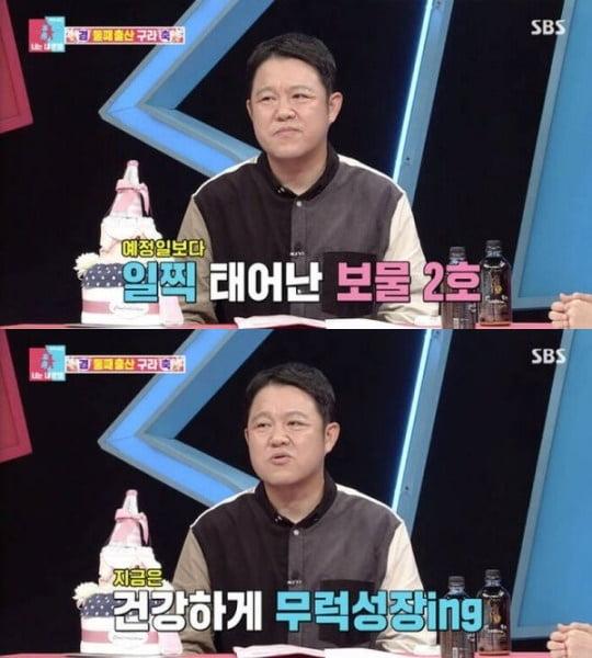 '동상이몽2' 김구라/ 사진=SBS 캡처