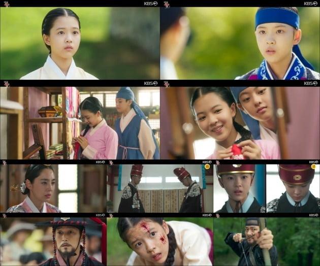 사진=KBS '연모' 방송 화면.