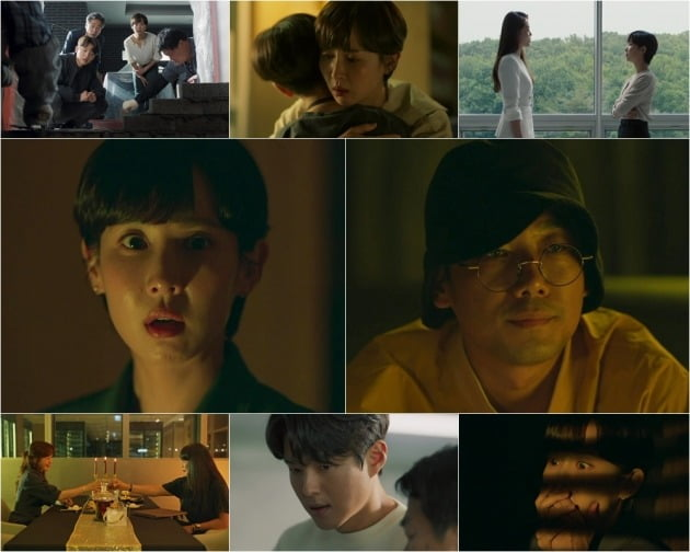 사진=tvN '하이클래스' 방송 캡처