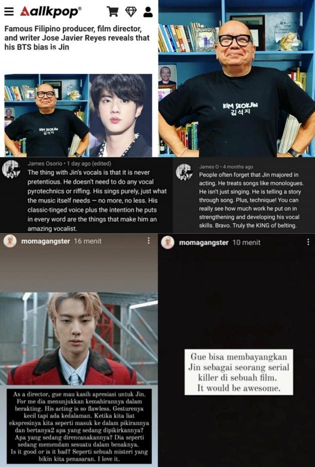 BTS 진, 타고난 매력..해외 영화감독 '김석진' 티셔츠 입고 '러브콜'