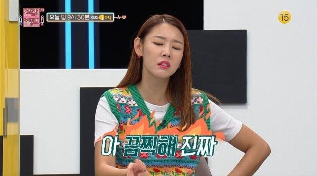 '연참3'./사진제공=KBS Joy