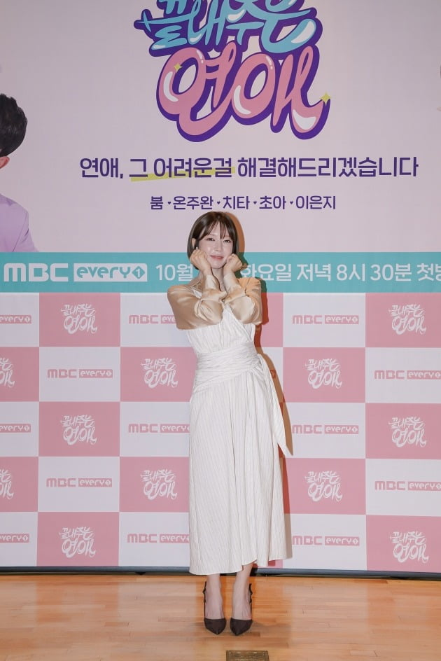 '끝내주는 연애' 초아./사진제공=MBC에브리원