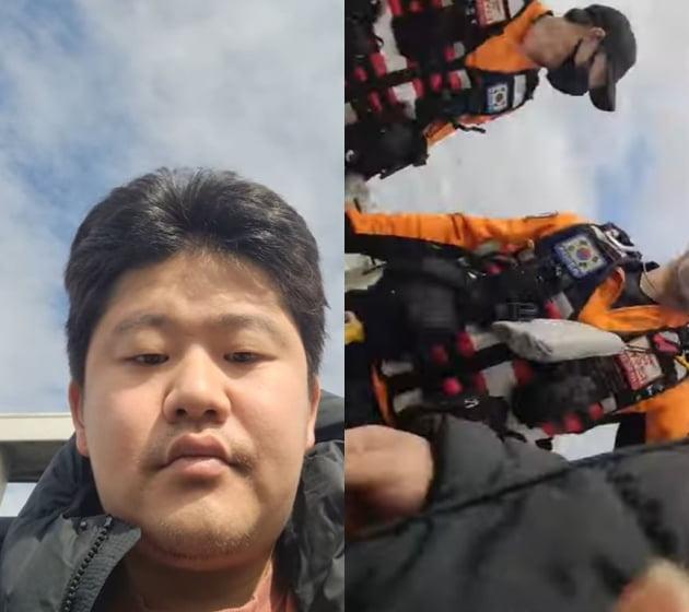 /사진=최성봉 유튜브 채널