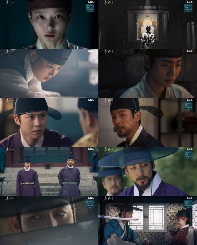 '홍천기' 12회/ 사진=SBS 제공