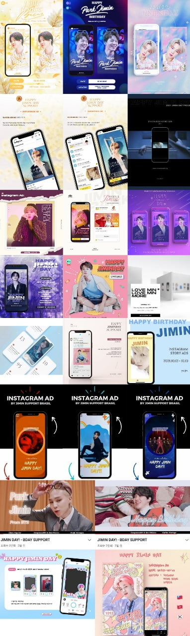 '소셜미디어 제왕' 방탄소년단 지민 생일, 인스타그램도 장악한 축하 이벤트 '해피 짐토버'