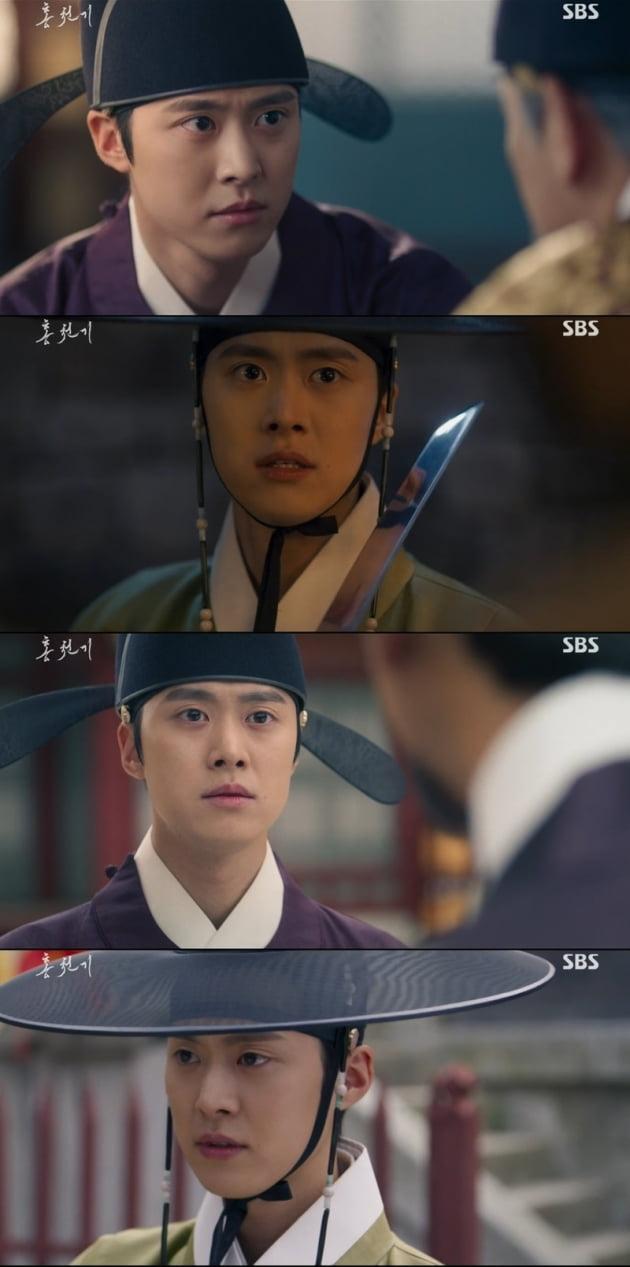'홍천기' / 사진 = SBS 영상 캡처