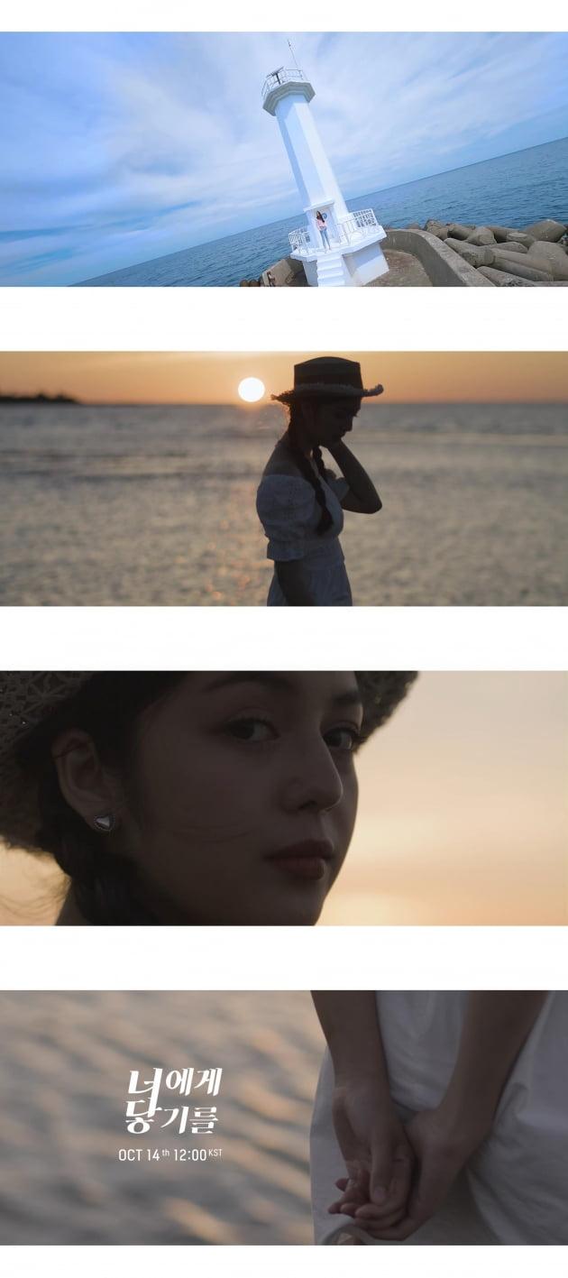 '모모랜드 소속사 재데뷔' JT&MARCUS, 데뷔곡 '너에게 닿기를' MV 티저 공개