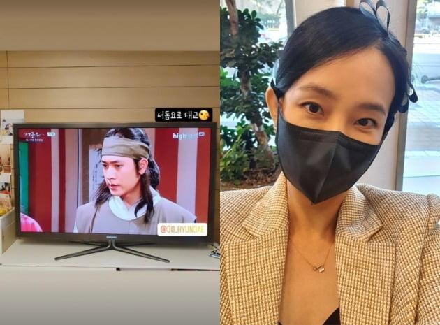 사진=박민정 인스타그램