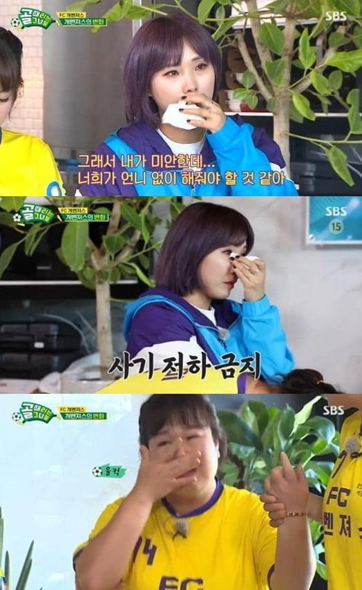 '골때녀' 안영미·신봉선, 임신과 부상으로 하차…황선홍→김병지 감독 교체 [종합]
