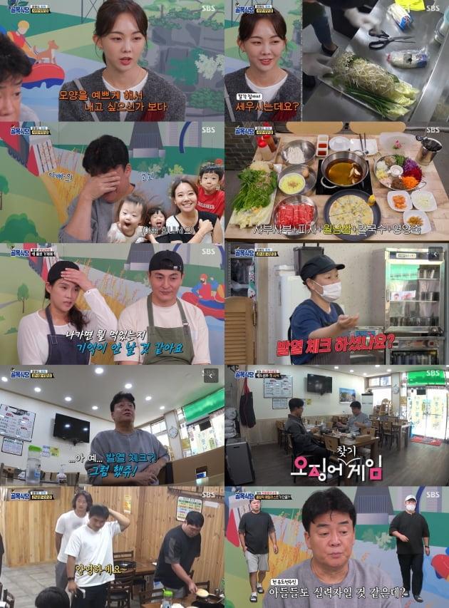 '백종원의 골목식당' / 사진=SBS 방송화면