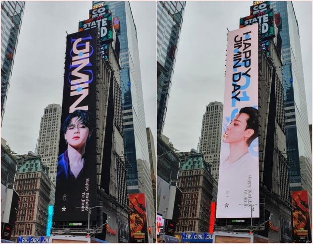 'Happy Jiminday' 방탄소년단 지민, 뉴욕 타임스퀘어 장악