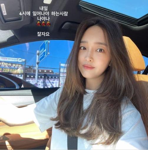 정태우♥장인희, 돋보이는 청량한 미모...복직후 바쁘다 바뻐[TEN★]