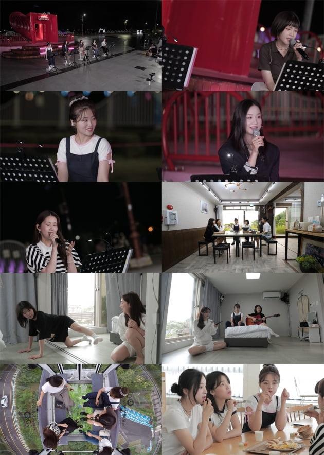 '더 리슨' 솔지·승희·김나영·케이시·HYNN, 눈물의 버스킹…신곡 '느린 이별' 공개