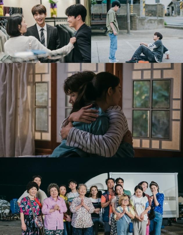 '갯마을 차차' ./사진제공=tvN