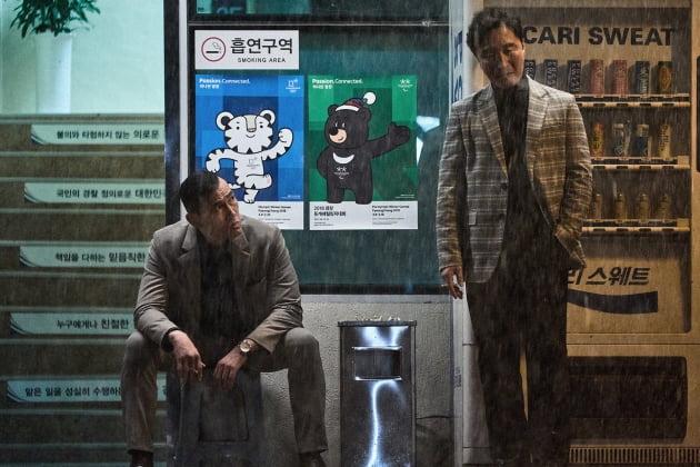 [공식] 유오성X장혁 '강릉', 11월 17일 개봉 확정