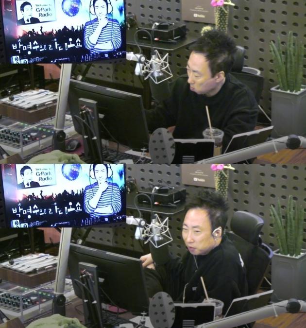 '박명수의 라디오쇼' 보이는 라디오./
