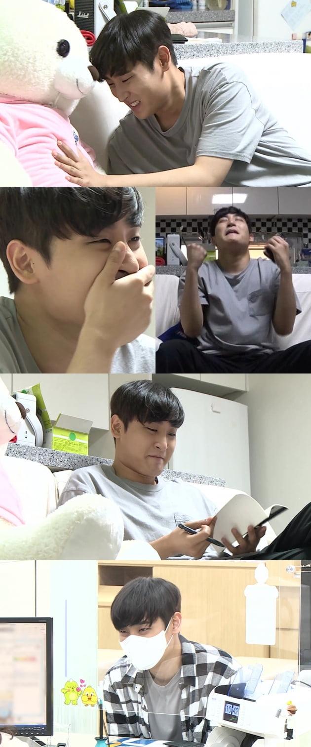 '나혼자산다' 박재정/ 사진=MBC 제공