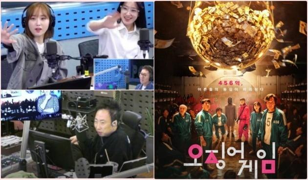 사진=SBS 파워FM '김영철의 파워FM'(위), KBS 쿨FM '박명수의 라디오쇼'