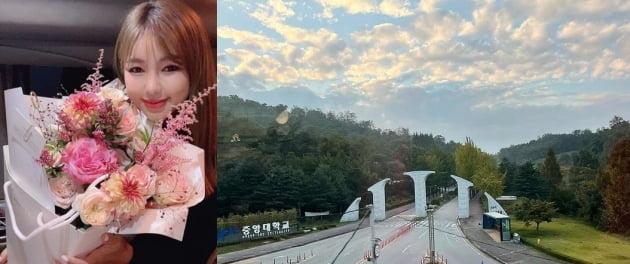 /사진=송가인 인스타그램