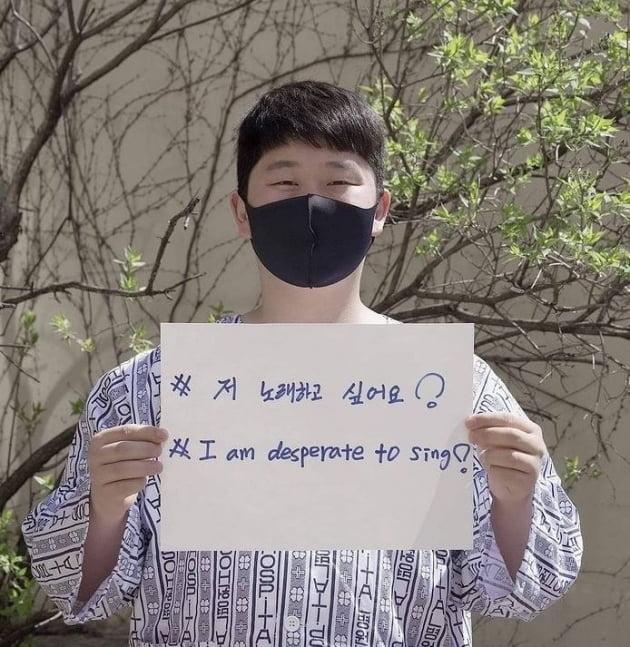 가수 최성봉/ 사진=페이스북 캡처