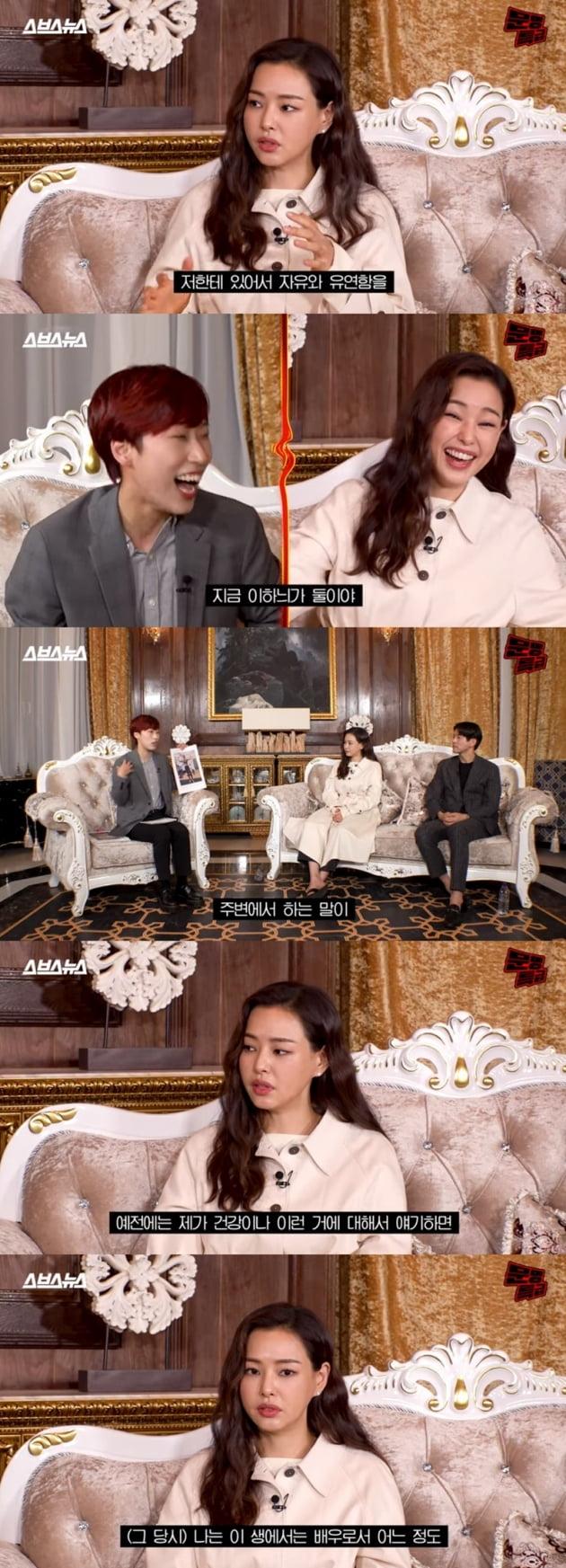 '문명특급' / 사진 = SBS 영상 캡처