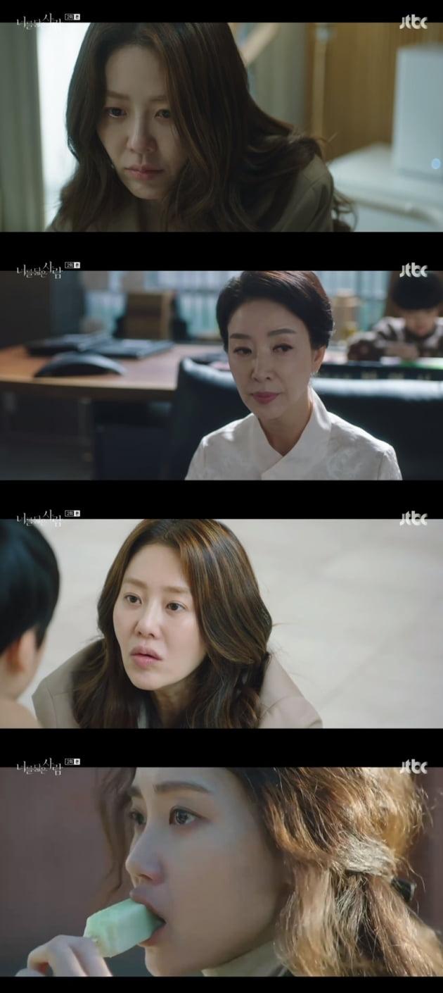 '너를 닮은 사람' / 사진 = JTBC 영상 캡처