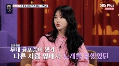 """홍지윤 """"연예인 전 남친, 여자 불러 파티"""""""