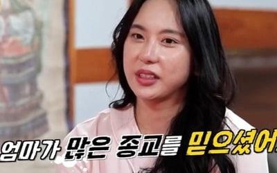 """전지현 대역녀 """"사이비 빠진 母, 2억↑ 날려"""""""