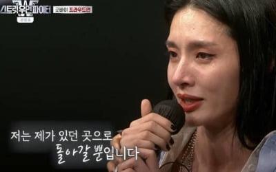 '스우파' 프라우드먼·YGX, 탈락…훅, 1위로 파이널 진출