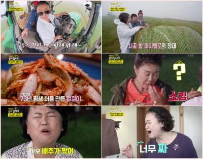 """박원숙, 강부자에게 사과…""""기분 언짢았죠?"""""""