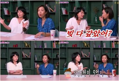 """정선희, '저X 정신 못 차린다' 욕먹어→억대 빚 탕감, """"이경실 덕"""""""