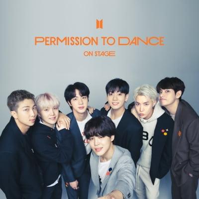 방탄소년단, 오는 24일 온라인 콘서트 'BTS PERMISSION TO DANCE ON STAGE' 개최