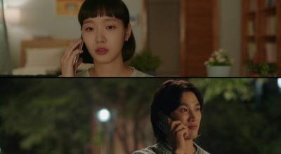 """김고은, 안보현과 동거하다 결혼 생각 """"우리 결혼할까?"""""""