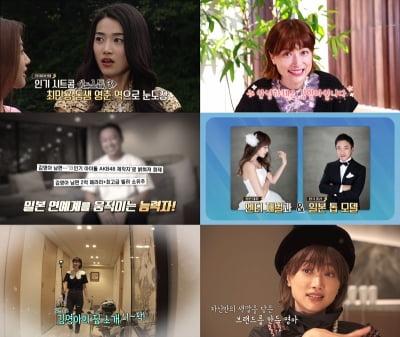 김영아, 엔터 재벌과 결혼 뒤 17년 만의 근황