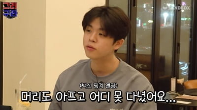 """김구라도 눈치보나?…그리 """"백신 맞고 사망"""" 발언 삭제"""